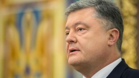 Порошенко: Украина - уникальная страна