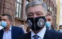 Порошенко сообщил, что коронавирус его не обошел стороной