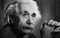 Письмо Эйнштейна с точным описанием библии продали в США (фото)