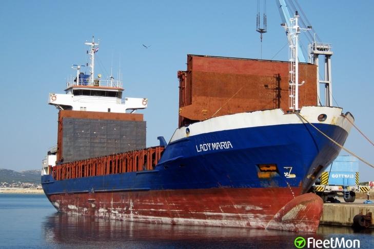 ВКерченском проливе судно под флагом Того получило повреждение