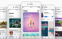 Apple проводит глобальную очистку App Store