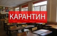 Столичные учебные заведения закрыли до 12 марта
