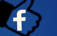 Фейсбук запускает собственную валюту