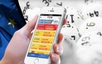 На кону €107 миллионов: украинцам объяснили, как сыграть в европейскую лотерею