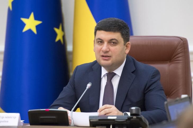 Гройсман: В 2018г руководство подчеркивает 165 млрд грн для армии