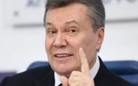 Деньги Януковича и его подельников находятся в Швейцарии