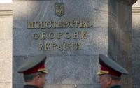 О плачевной ситуации на Донбассе рассказали в Минобороны