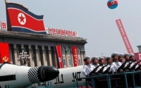 В КНДР назвали условие для ядерного разоружения
