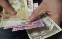 Украинцам пообещали зарплату более 600 долларов в месяц через год