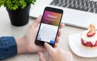 Instagram удаляет аккаунты пользователей: что происходит