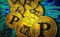 Предварительные продажи криптовалюты