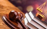 Чиновника будут судить за присвоение 6 млн грн госсредств