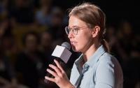 Российская журналистка, неизвестно зачем, приехала в Киев (фото)