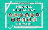 Онлайн-конференция — Medical Digital Day: продвижение медицинских клиник и услуг в интернете