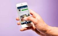 Данные пользователей Instagram оказались у хакеров