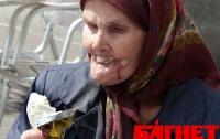 В Украине пенсионеров и инвалидов оставили на произвол судьбы