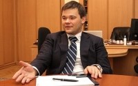 Глава АП предложил референдум о диалоге с Россией