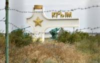 Постпред Британии заявила об отчаянном положении украинцев в аннексированном Крыму
