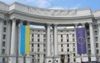 В Москве напали на Культурный центр Украины и сожгли флаг