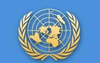 ООН констатирует снижение объемов международных инвестиций