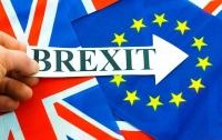 Королева Великобритании запустила Brexit