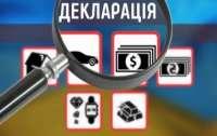 Закрыт доступ к электронным декларациям чиновников и депутатов