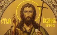 Верующие отмечают день рождения Иоанна Крестителя