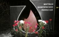 Акцию крымских татар разогнали силовики оккупантов