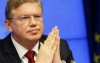 Еврокомиссар 24-25 января посетит Киев