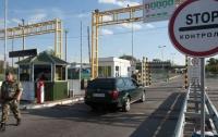 Украинские пограничники отравились из-за выбросов Крымского Титана