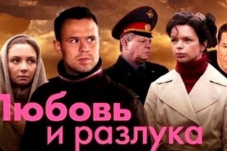 Вгосударстве Украина запретили очередной русский сериал