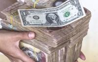 Бразилия прекратила печатать венесуэльские деньги