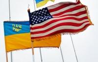 Посольство Украины опровергло вмешательство Киева в выборы в США