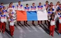 Против российских спортсменов рассмотрят 47 дел
