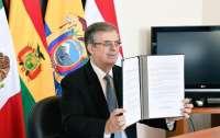 Четыре страны присоединились к космическому агентству Латинской Америки