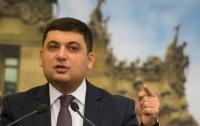 Гройсман подсчитал, когда украинцы увидят новые дороги (видео)