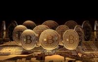 Bitcoin попал в список самых ненадежных криптовалют