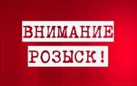 Полиция Киева несколько дней разыскивает несовершеннолетних девушек