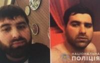 Столичная полиция объявила в розыск опасного преступника