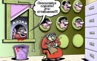 Средь бела дня в Севастополе два алкаша пытались ограбить мастерскую