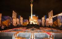Госдепартамент США призвал Украину выполнить обещания Майдана