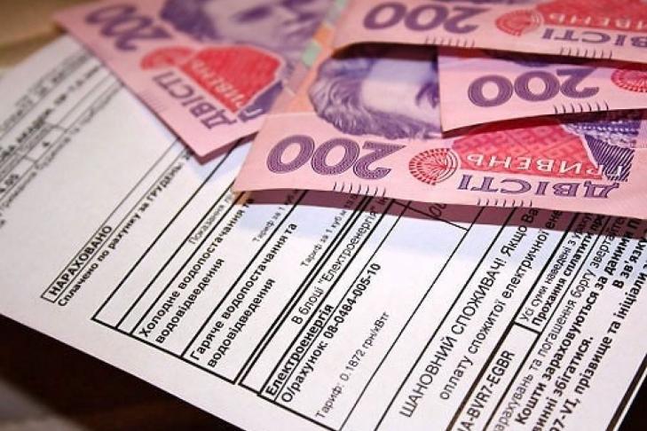 ВМинсоцполитики определили механизм расчета субсидии для украинцев без доходов