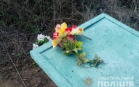 Женщина на кладбище подорвалась на гранате