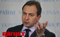 «Якщо до понеділка Поляков не поверне акції, я клопотатиму про виключення його з «Батьківщини», — Томенко