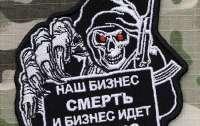 Лукашенко призвал россиян перестать врать