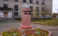 На Луганщине вандалы уничтожили памятник Кобзарю (ФОТО)