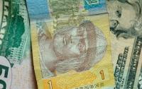 Украинцы начали активно продавать валюту