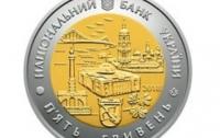 Нацбанк Украины показал новую монету