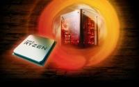 На AMD подан иск за
