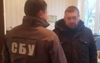 СБУ задержала двух сотрудников госбанка по подозрению во взяточничестве